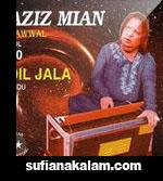 Dil Jala - Vol 10