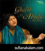 Ghalib