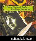 Hazrat Sultanul Arafin Haq Bahu Rematullah