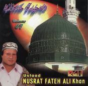Ibne-haider Toun Khuda Ka Raz Hai