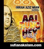Aaj Rung Hai
