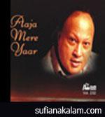 Nusrat Fateh Ali Khan Aaja Mere Yaar