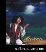 Aashna CD1