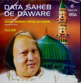 Nusrat Fateh Ali Khan Data Saheb De Deware