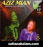 Dhoom - Vol 17 - By Aziz Mian Qawwal Dhoom - Vol 17