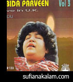 Abida Parveen -Treasures Top Live In UK - Vol 3 1994