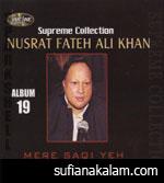 Nusrat Fateh Ali Khan Mere Saqi Yeh Tamasha