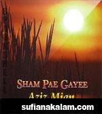 Sham Pae Gayee
