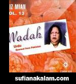 Wadah - Vol 13 - Aziz mian Qawwal