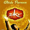 Zikr Soul of Sufism CD-2