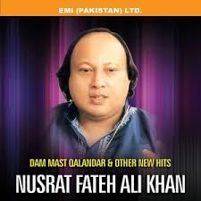 Nusrat Fateh Ali Khan Dayar E Ishq