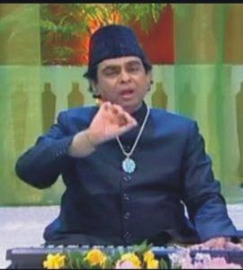 Aslam Sabri Qawwal